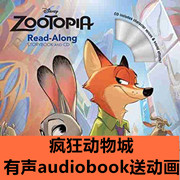 Zootopia Read-Along Storybook and CD-Disney Book Group疯狂动物城 音频MP3+PDF