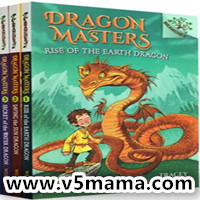 学乐大树系列桥梁书Scholastic Branches Dragon Masters Series - Tracey West