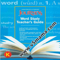 加州教材Journeys 配套的教师用书Journeys Word Study Teachers Guide GK-G5高清PDF文件