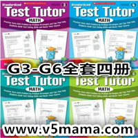 学乐数学测验 Scholastic Standardized Test Tutor: Math G3-6 高清原版PDF