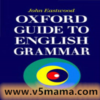 牛津大学出版语法教材oxford guide to english grammar
