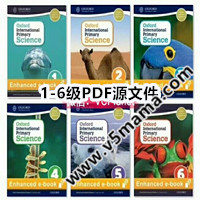 牛津国际小学自然科学Oxford International Primary Science 1 -6 高清PDF源文件