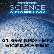 美国加州科学教材Science A Closer Look G1-G6 PDF+MP3下载