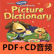 Longman Young Children's Picture Dictionary 朗文幼儿英语图解词典PDF+CD音频下载