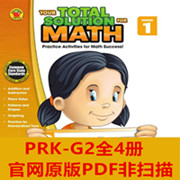 Your Total Solution For math Prk-G2 美国幼儿园小学生数学英文原版练习册