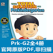 Your Total Solution For Prk-G2 美国幼儿园小学生语言综合能力英文原版练习册