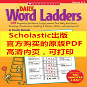 学乐Scholastic 出版Daily Word Ladders Grade 1-2 2-3 4-6 scholastic 单词梯词汇练习册