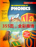 The Complete Book Of Phonics 美国畅销自然拼读教材